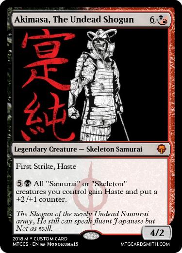 Akimasa, The Undead Shogun