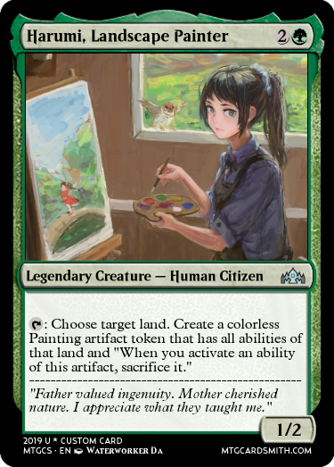 Harumi Landscape Painter