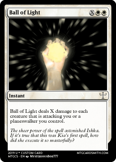 Ball of Light