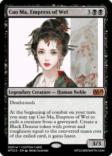 Cao Ma, Empress of Wei