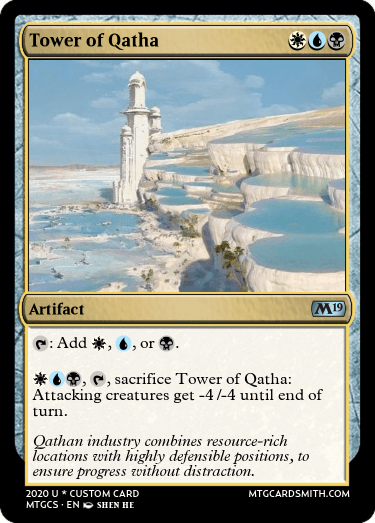 Tower of Qatha