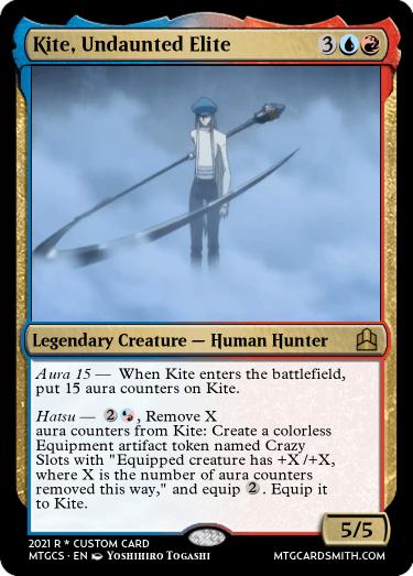 Kite Undaunted Elite