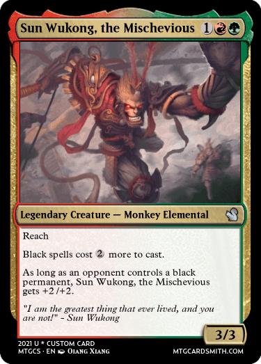 Sun Wukong the Mischevious