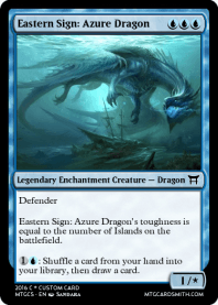 Eastern Sign: Azure Dragon