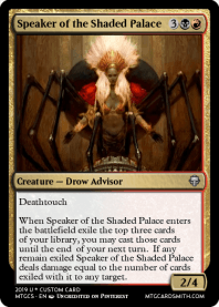 Speaker of the Shaded Palace