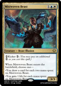 Mistwoven Beast